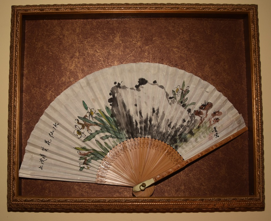 ChineseFan-Frame